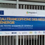 Réunion_RégulaE_Abidjan